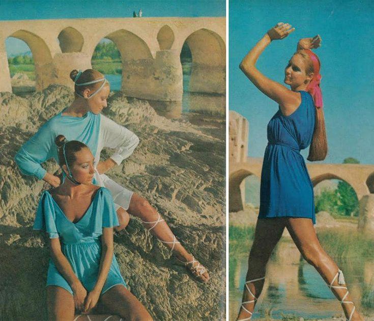 moda-femenina-iran-anos-70-antes-revolucion-islamica (16)