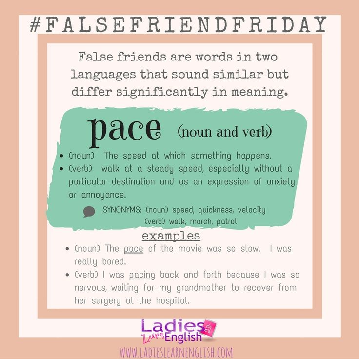 This can be confusing for Italian learners because 'pace' (pronounced PAHchay) means peace in Italian.