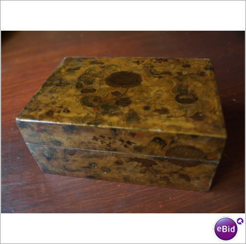 ORIENTAL TOGIDASHI WOODEN LAQUERED BOX on eBid United Kingdom