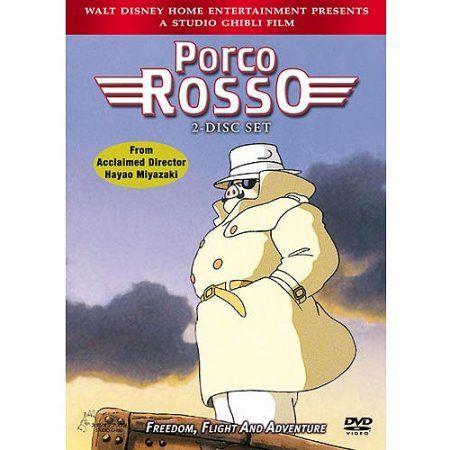 Porco Rosso (2-Disc) (Widescreen)