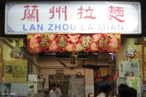 Lanzhou Lamian, Singapore by Expat Edna