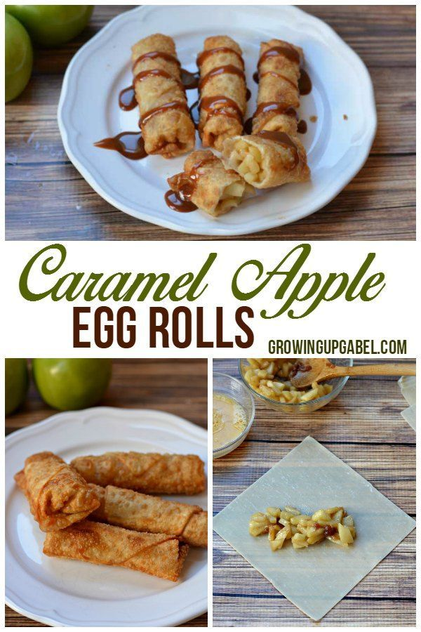 Looking for a new dessert recipe? Caramel Apple Egg Rolls are easy to make with won ton wrappers and homemade or canned apple pie filling.  Just fry and drizzle with caramel sauce!