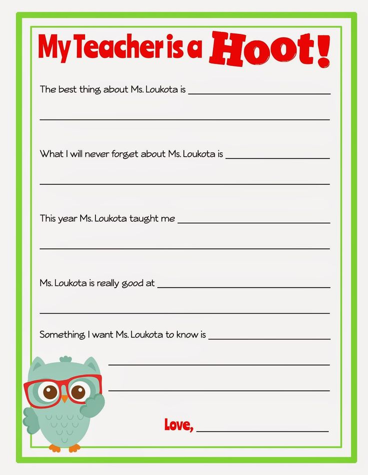 Miss Kate Cuttables: Teacher Appreciation Book - Nerdy Owl