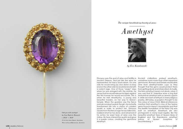 AMETHYST is the gemstone of the month
