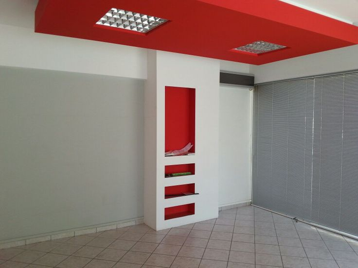 New facilities. Under construction...