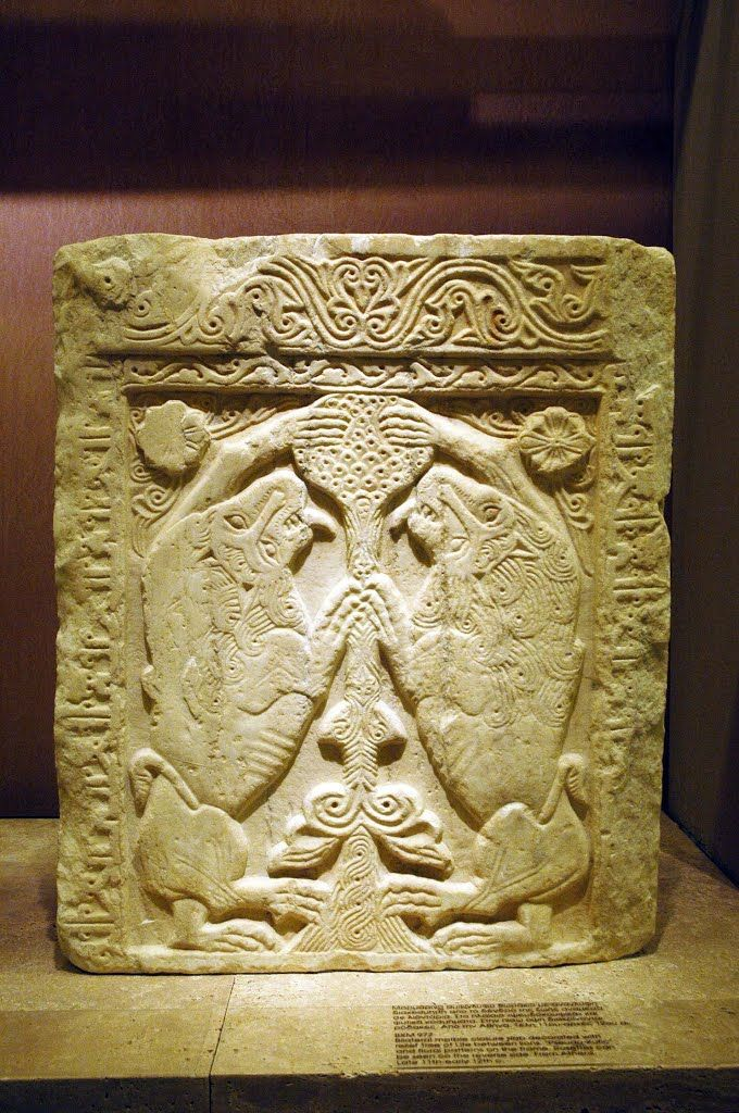 Marble closure slab with relief Tree of Life between lions, Byzantine & Christian Museum, Athens, Greece