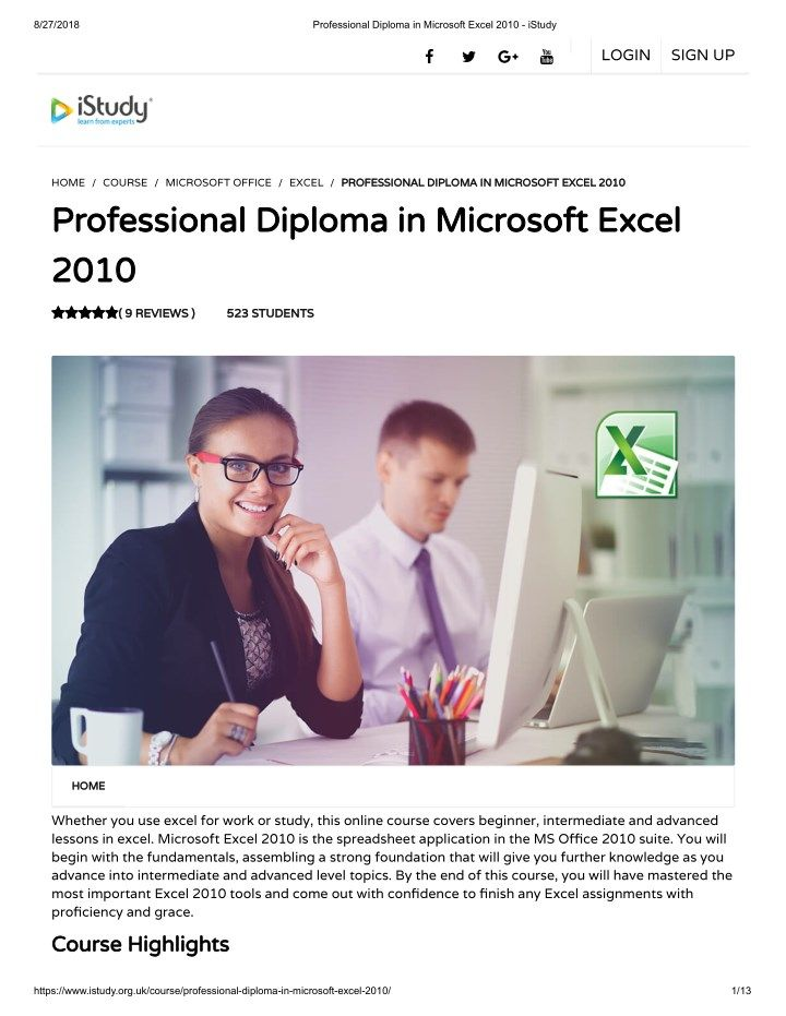 Professional Diploma in Microsoft Excel 2010 - istudy Courses
