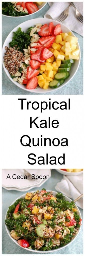 Tropical Kale Quinoa Salad is a light, healthy salad that makes a perfect lunch. Mango, pineapple and strawberries are mixed with cucumbers, silvered almonds, quinoa and massaged kale and topped with a light lime vinaigrette.// A Cedar Spoon