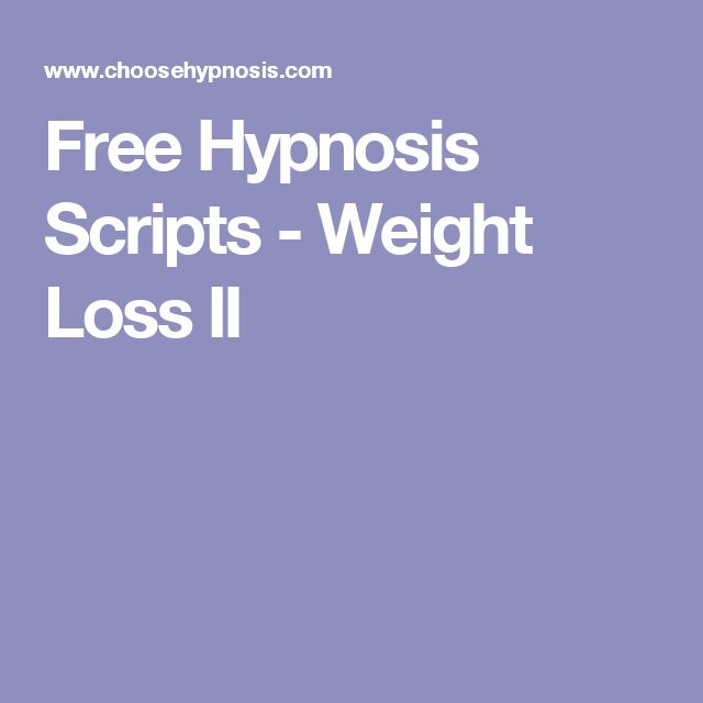 hypnosis downloads weight loss