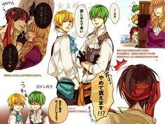 「【黒バス】海賊パロ的なもの2【腐向け】」/「Aico」の漫画 [pixiv]