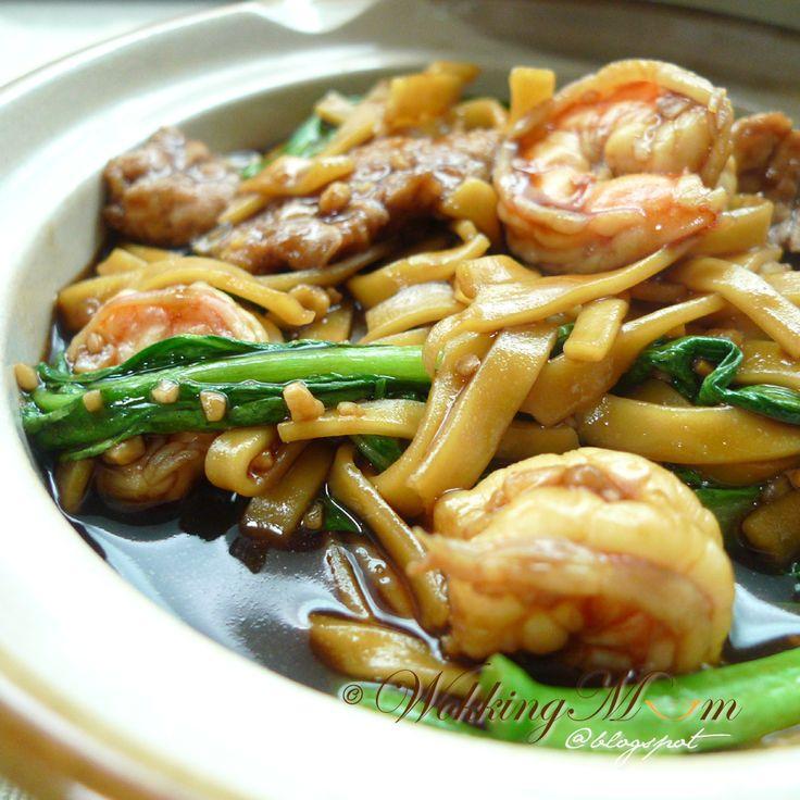 ... Noodles on Pinterest   Soba noodles, Rice noodles and Egg noodles