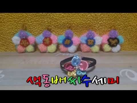 송쥬의 복쥬세미 (양면) 뜨기 - YouTube