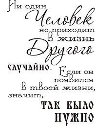 Картинки по запросу надписи wordart для скрапбукинга