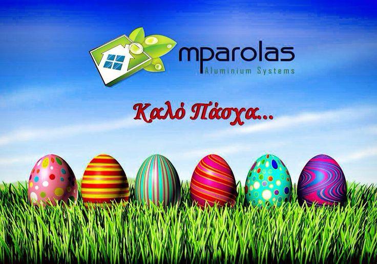 #HappyEaster #mparolas #aluminium