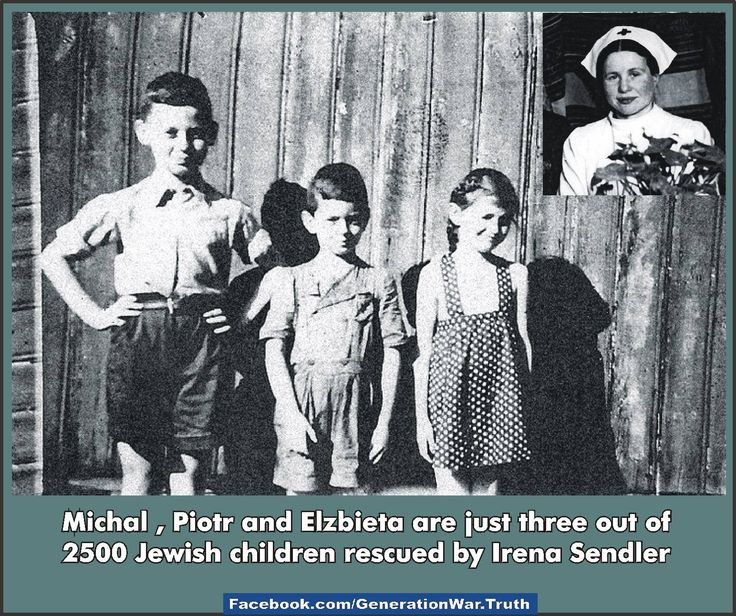 Jewish children rescued by Irena Sendler.