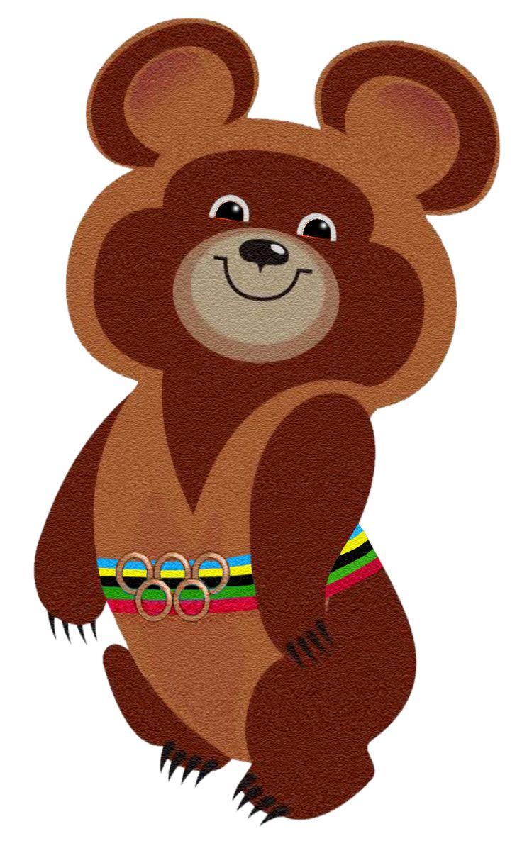 авторский приворот медведь как символ картинки возможно