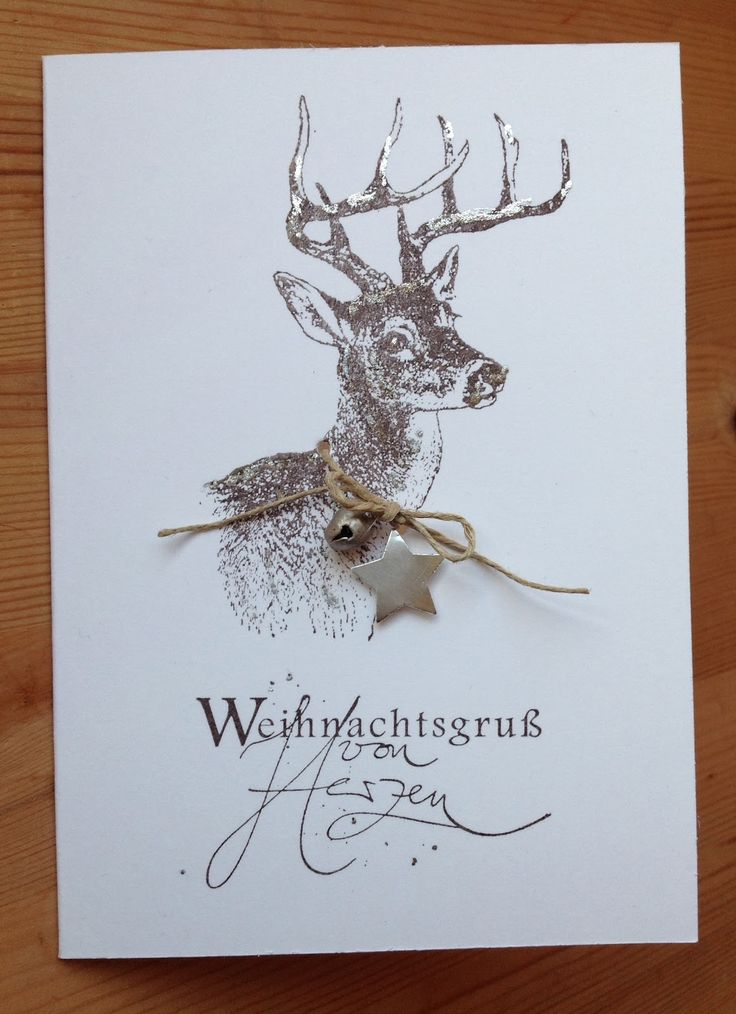 Christmas Card & Deer Stamp