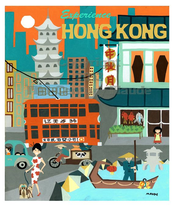 A mid-century modern style mini poster advertising travel to Hong Kong China! This retro style fine art print with a 1950s vintage commercial art
