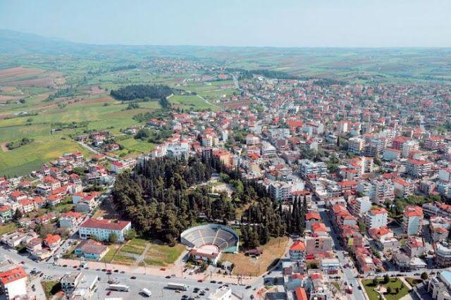Σέρρες - Γιαννιτσά | Απόσταση:  125 χλμ.