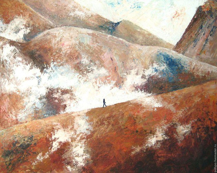 Купить Путь - рыжий, синий, индиго, горы, холмы, пейзаж, картина, картина купить