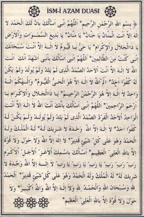 ismi azam duası arapça sözleri