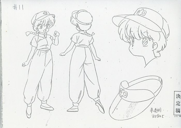 """Ranma ½"" by Rumiko Takahashi* 
