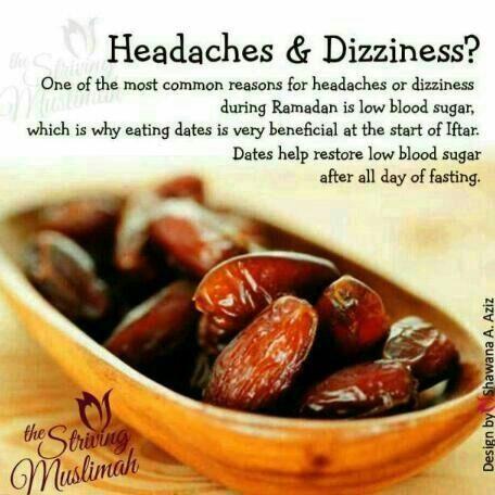Benefits of Date fruit (Khajoor) #Dates #Headache #Dizziness #Ramzaan #Ramzaan2014 #Fasting #Iftaar #BloodSugar #Advice