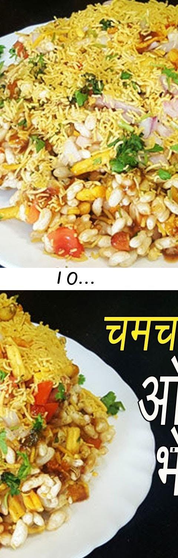 Best 25 recipes in marathi ideas on pinterest recipes diwali tags madhurasrecipe marathi recipe maharashtrian recipes marathi padarth maharashtrian padarth sukha bhel recipe forumfinder Choice Image