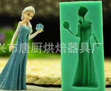 Ragazza del fumetto femminile fondente stampo in silicone  (China (Mainland))