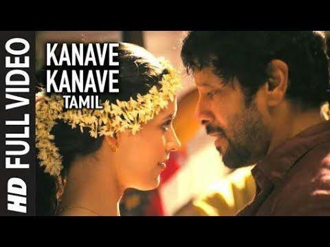 ⭐ Kanave kanave video song lyrics in tamil download