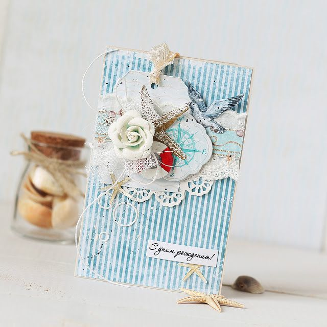 Sweet Papers by Zhanna: Морская открытка для Fairy`s Challenge