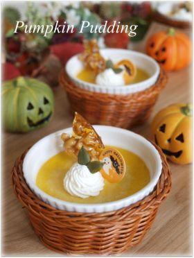 「かぼちゃプリン☆秘密のカラメルソース」hitomi | お菓子・パンのレシピや作り方【corecle*コレクル】