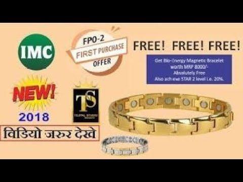 IMC BRACELET Live Demo By Mr. Ajay Kumar Sharma (C.P.)