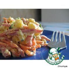 """Салат """"Венеция"""" - с колбасой, корейской морковкой, кукурузой, сыром и огурцом"""