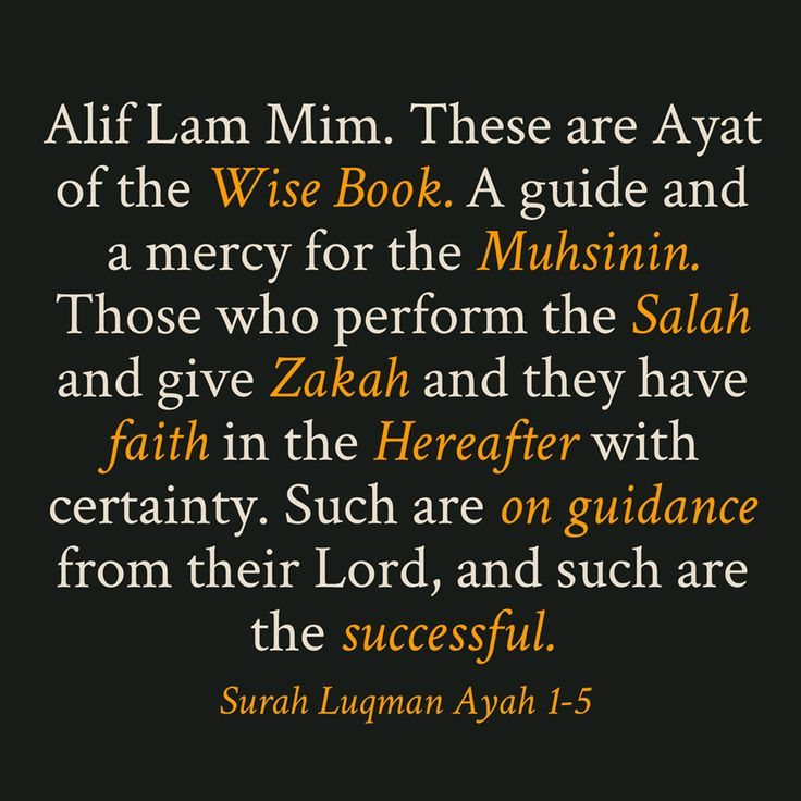 Luqman was one of the few individuals who was quoted by Allah in the Quran.  Surah Luqman (31) is beautiful, try to make time to read it.