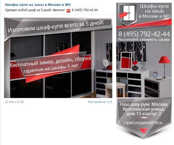 Продающий дизайн для бизнеса ВК