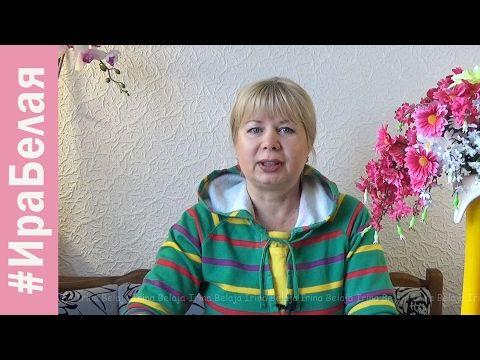 СОВЕТЫ ПО ВЫПЕЧКЕ ХЛЕБА ДЛЯ НАЧИНАЮЩИХ   Irina Belaja - YouTube