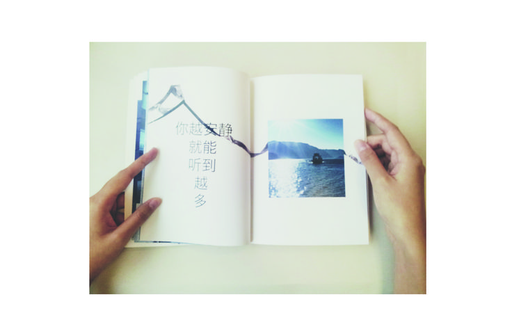 Wanderlust zine