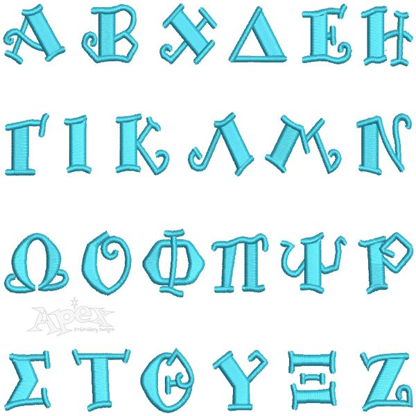 "Greek Fonts Caveman Embroidery Alphabets. Size: 1"", 2"" and 3 """