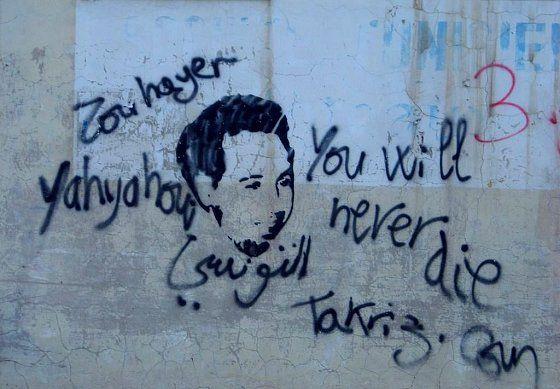 Que sont devenus les cyberdissidents tunisiens ?