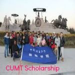 CUMT Scholarship for International Students in China, and applications are submitted till 20 June. China University of Mining and Technology is awarding scholarship for international students who intend to study at the University - See more at: http://www.scholarshipsbar.com/cumt-scholarship.html#sthash.AJDtUAcu.dpuf