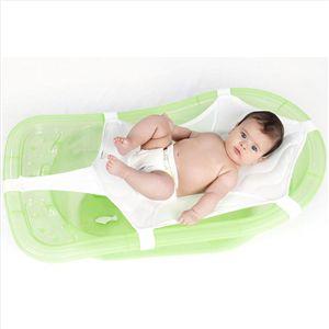 Baby Jem Banyo Filesi Havlu Büyük XL Bebeklerin Banyosu Baby Jem Banyo Filesi İle Daha Eğlenceli Ve Pratik