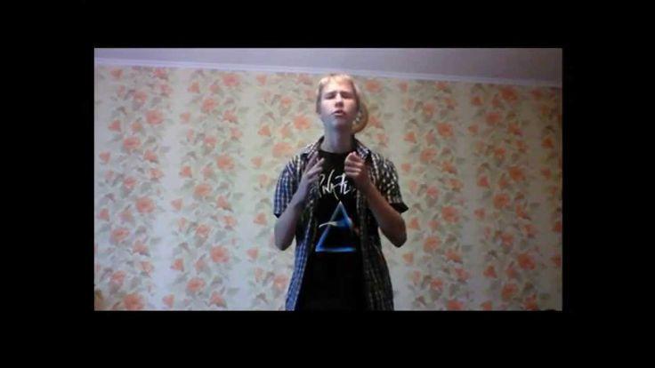 Pink Floyd - Julia Dream Cover Vokal