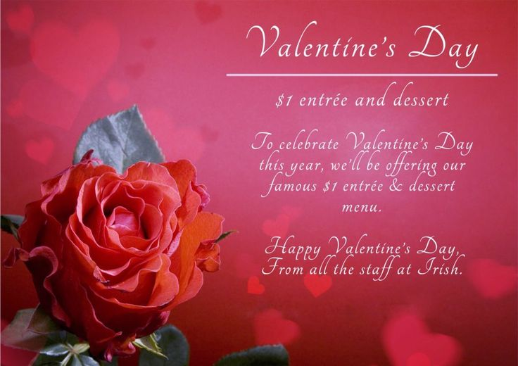 valentines day Beautiful Image | Valentines day images | Pinterest ...