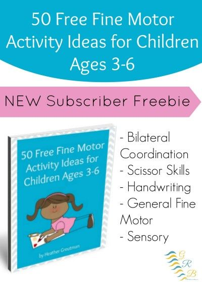 363 Best Images About Fine Motor Activities On Pinterest