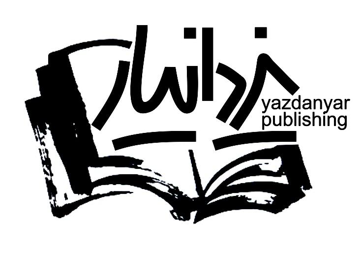 Logo design for the publishing office