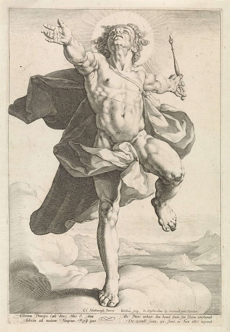 Apollo als Helios, Jacob Matham, 1589 - 1593