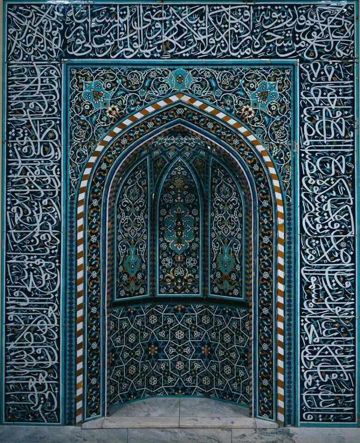 Beautiful Islamic Art from Asfahan - Iran