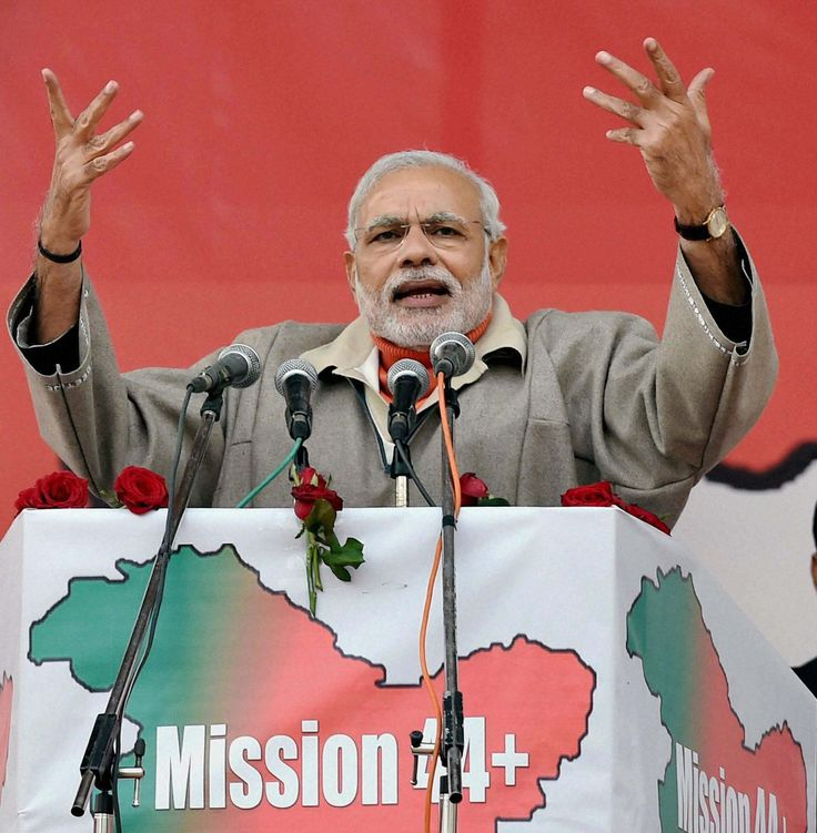The maiden rally of Prime Minister Narendra #Modi in the Kashmir valley is being seen as the beginning of a new era for Bharatiya Janata Party. The saffron party, which was never a part of the political competition in Muslim majority #Kashmir, a nerve center of pro-freedom supporters in the past, it seems the #BJP is now spreading its roots in the heart of Kashmir valley. #discuss #opinion #share #lokmarg