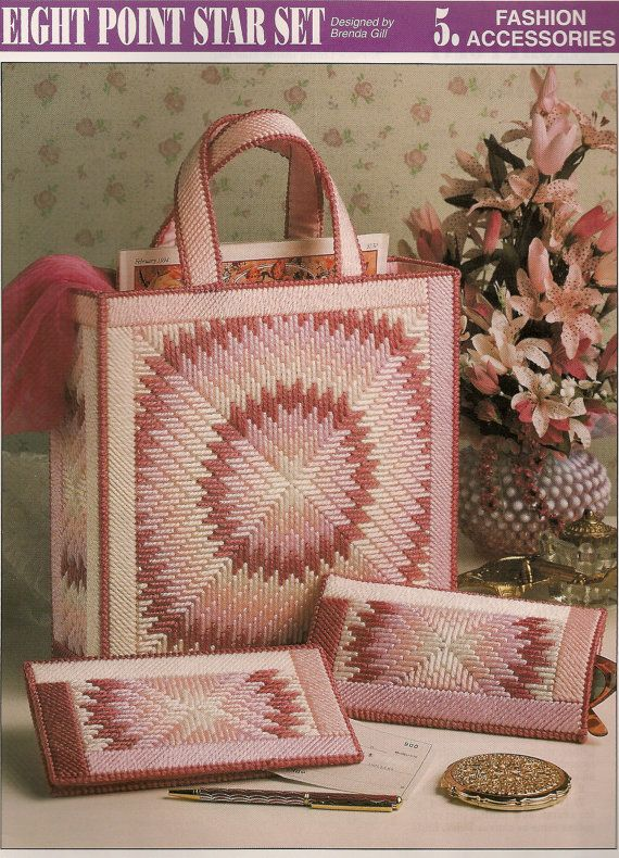 Eight Point Star Tote Bag Set Plastic Canvas by needlecraftsupershop, $3.50